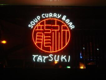 Sapporo_2009_dec_0022
