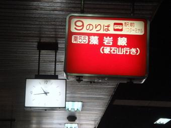 Sapporo_2009_dec_0023