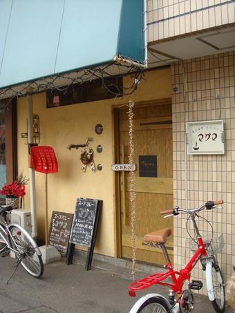 Sapporo_2009_dec_0025