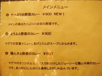 Sapporo_2009_dec_0029