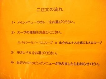 Sapporo_2009_dec_0035