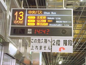 Sapporo_2009_dec_0052