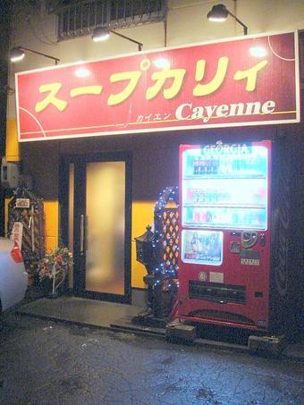 Sapporo_2009_dec_0062