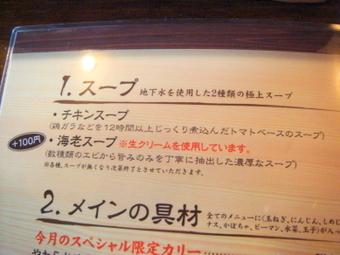 Okushiba_hachiouji_0005