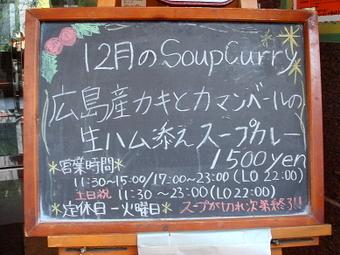 Hanjiro_200912_0001