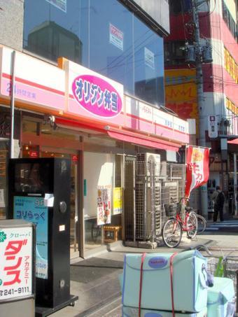 2010_0205_noge_curry_shokudou_0014