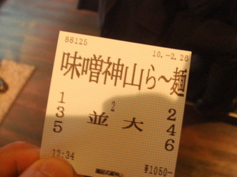 2010_0226_kanzan_0002