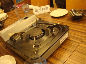 2010_0228_currynabe_0001