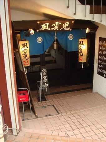 2010_0310_huunji_0006
