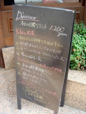 2010_0318_marsanne_0001