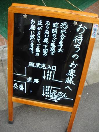 2010_0419_huujnji_0005