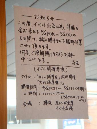 2010_0420_ananda_0001