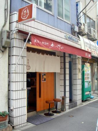20100504_katsugiya_0001