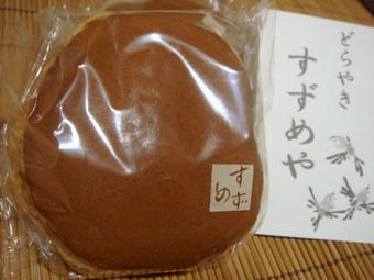 20100515_suzumeya_0002