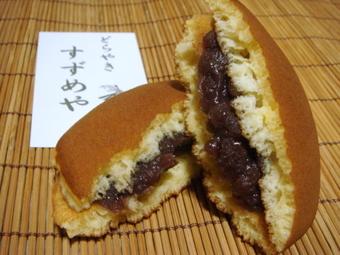 20100515_suzumeya_0003_2