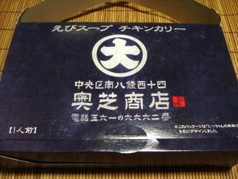 20100510_sokushiba_0001