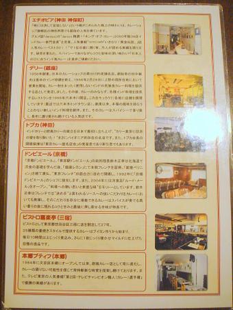 20100521_meijinkai_0004