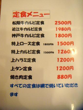 20100620_karuizawa_0002