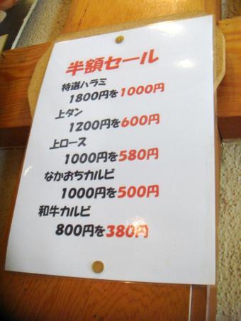 20100620_karuizawa_0003