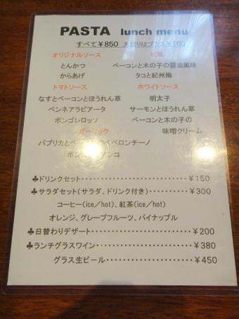 20100808_nobu_0002