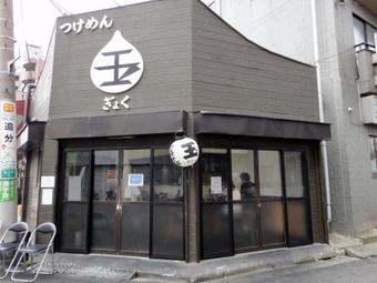 20100809_gyoku_0016