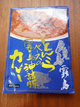 20100901_kirishimacurry_0001