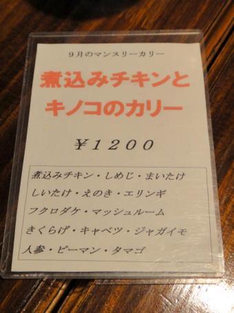 20100903_king_0003