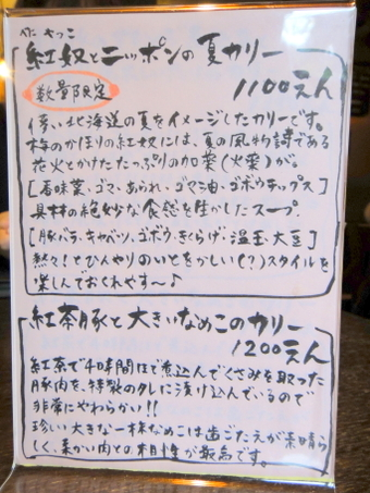 20100905_soulstore_0002