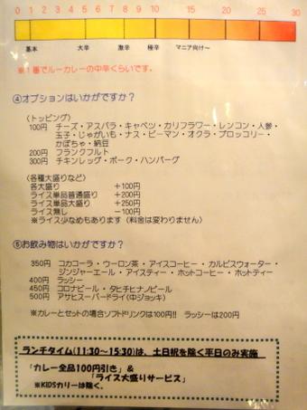 20100923_sama_0002