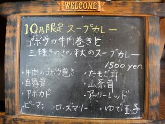 20101010_hanjiro_0007