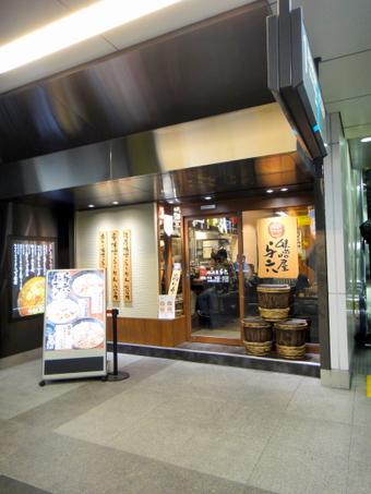 20101128_yoroku_0006