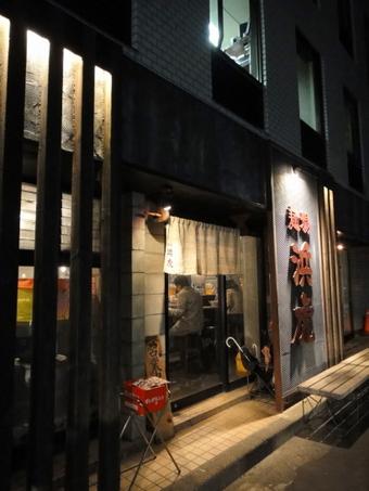 20101130_hamatora_0006