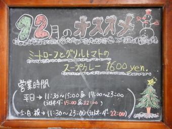 20101216_hanjiro_0008