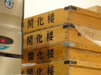 20101223_tonari_0009