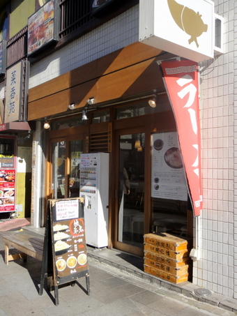 20110107_uoton_0001