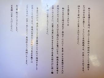 20110107_uoton_0010