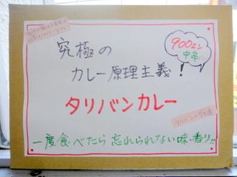 20110126_bombay_0002