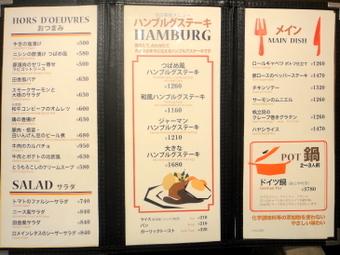 20110206_tsubame_0013