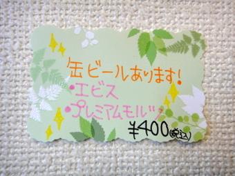20110223_kamui_0001