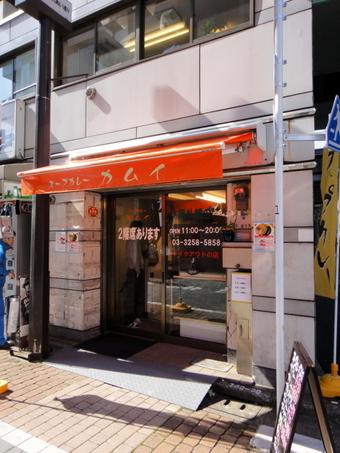 20110223_kamui_0009