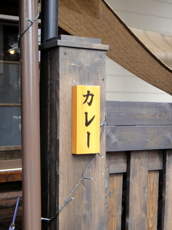 20110224_okushibashouten_0002