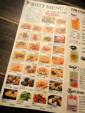 20110226_saijiki_0013