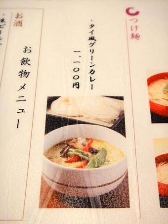 20110228_satoyousuke_0007