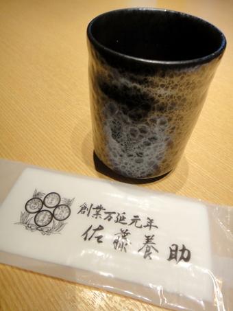 20110228_satoyousuke_0010