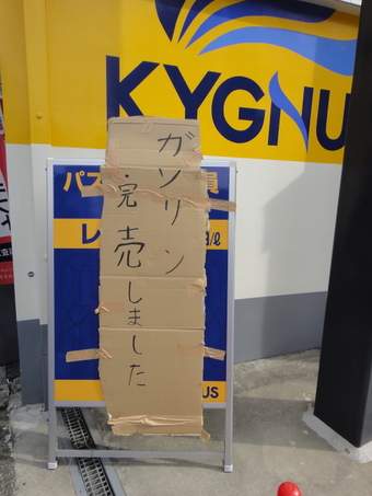 20110314_urikire_0001_2