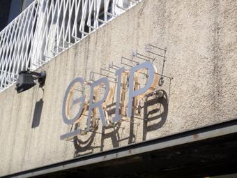 20110326_grip_0002