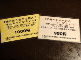 20110402_sapporo_0011