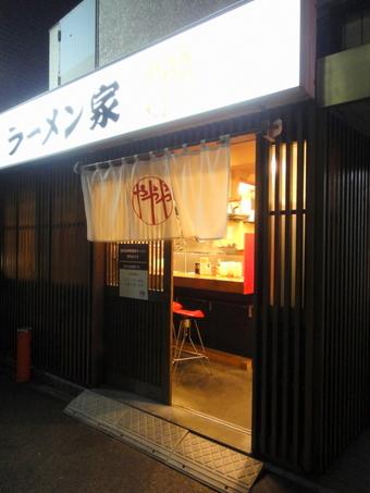 20110407_yayaya_0001