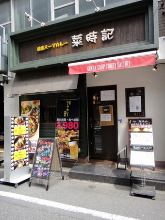 20110501_saijiki_0001