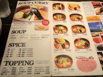 20110501_saijiki_0007